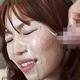 「顔射ぶっかけAVカタログ」のサンプル画像